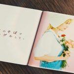 赤頬思春期 シングル『私だけ、春』日本語バージョンのリリックビデオ公開