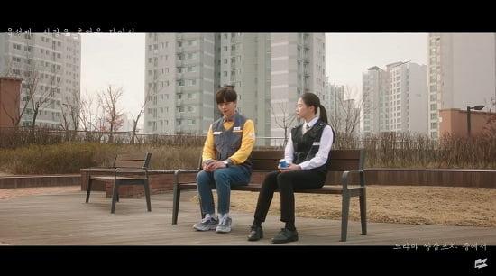 BTOBソンジェ 『Love Resembles Memories』ドラマ「サンガプ屋台」のOST