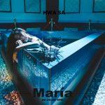MAMAMOOファサ 1stミニアルバム『María』M/V予告映像を公開