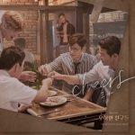 f(x)ルナ 『Cheers』ドラマ「優雅な友達」のOST