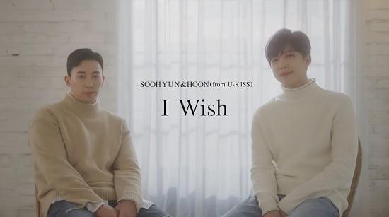 U-KISSスヒョン&フン ユニット曲『I Wish』M/V予告映像を公開