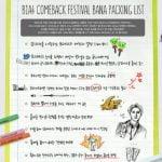 B1A4、カムバックを予告する2種類のポスターを公開