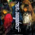 BIGBANG、3rdフルアルバム「BIGBANG MADE FULL ALBUM」12日にリリース