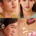 EXOのD.O.&キム・ソヒョンの主演映画「純情」ポスターを公開
