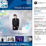 JYJジェジュン、6/15放送の「Mステ」出演決定!