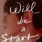 K.will、4thフルアルバムPART2で10日にカムバック!