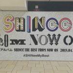 SHINee 日本のシンボルタワーをSHINeeカラーでジャック!