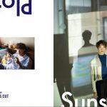 SEVENTEEN アルバム「Director's Cut」ティーザーイメージを公開