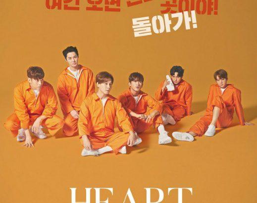 神話(SHINHWA)、デビュー20周年記念コンサート「HEART」ポスターを公開