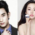 キム・スヒョン&元Wonder Girls ソヒに熱愛説が浮上…事務所が否定