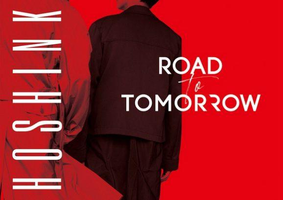 東方神起、日本ニューアルバム「TOMORROW」ジャケット写真を公開