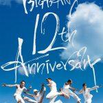 BIGBANG、8/19 デビュー12周年!デビュー当時の写真のポスターを公開