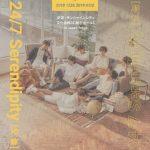 防弾少年団、日本での展示会『24/7 Serendipity (오,늘)』開催決定!