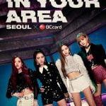 BLACKPINK、デビュー後初のソウルコンサート「IN YOUR AREA」開催決定!