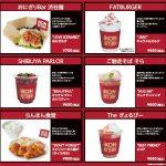 iKON、日本2ndアルバム「RETURN」発売記念!渋谷に「失恋カフェ」をオープン