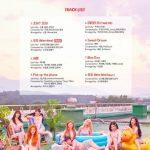 DIA、4thミニアルバム「Summer Ade」プロモーションスケジュール&トラックリスト公開