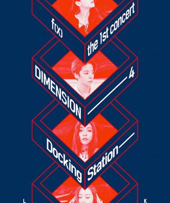 f(x)、初の単独コンサート「DIMENSION 4 Docking Station」開催