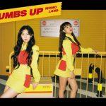 MOMOLAND、ニューシングル「Thumbs Up」予告イメージ公開