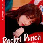 Rocket Punch 高橋朱里&スユン、2ndミニアルバム「RED PUNCH」個人予告イメージを公開