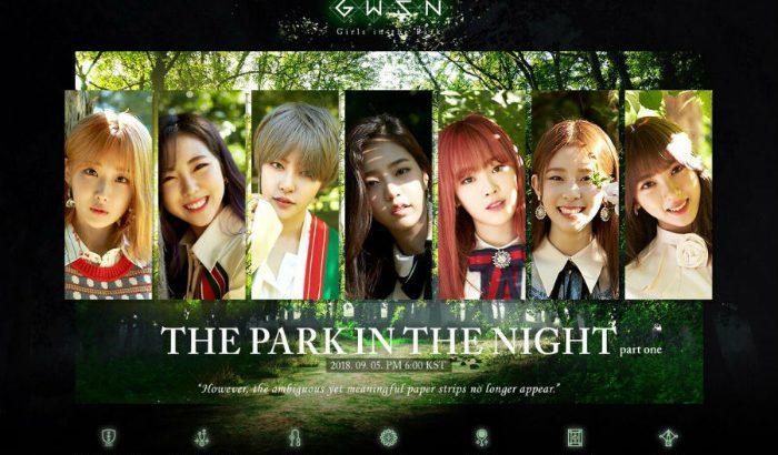 公園少女 デビューアルバム「THE PARK IN THE NIGHT part one」コンセプトイメージ公開