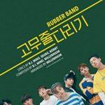 iKON 新シングル「Rubber Band」リリースへ