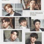 iKON、初の韓国公式ファンミーティング開催決定!ポスター公開