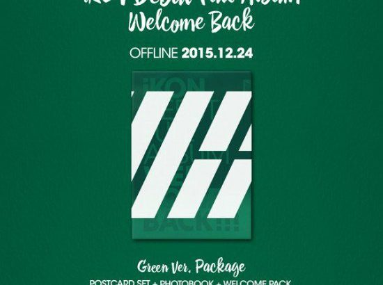 G-DRAGON、後輩iKONに贈った曲がiKONデビューアルバムの収録曲に