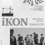 iKON 2ndフルアルバム「RETURN」予告イメージ公開