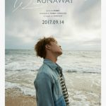 iKONのBOBBY、ソロ新曲「RUNAWAY」予告ポスターを公開