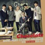 SEVENTEENのボーカルユニット、ユン・ジョンシンの月刊プロジェクト2月号の主人公に!