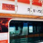 BIGBANG G-DRAGON ソウル地下鉄3号線にG-DRAGON列車が登場