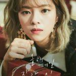 """TWICE、3rdアルバム「The year of """"YES""""」ナヨン&ジョンヨン&モモの予告イメージ公開"""