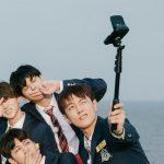 iKON、新バラエティ「校則違反修学旅行」ポスターを公開