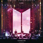 防弾少年団 2作目の映画「Love Yourself In SEOUL」、1月26日に公開へ