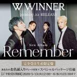 WINNER、3rdフルアルバム「Remember」日本国内盤が7月22日に発売!