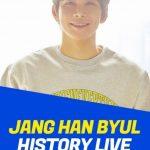 Ledapple出身ハンビョル、 2月21日にオンライン公演「History Live」を開催