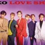 EXO 5thフルリパッケージアルバム「LOVE SHOT」の予告イメージ公開