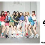 TWICE、日本3rdシングル「Wake Me Up」リリース決定!