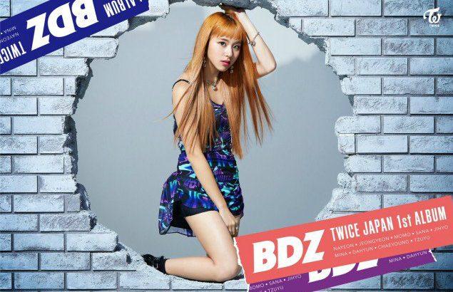 TWICEダヒョン&チェヨン&ツウィ、日本1stアルバム「BDZ」予告イメージ公開