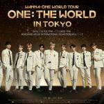 Wanna One 「ONE:The world」7月に日本初単独コンサート開催決定!