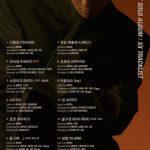 WINNERソン・ミノ、1stソロフルアルバム「XX」トラックリスト公開