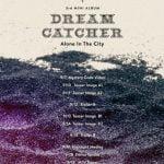 DREAMCATCHER、3rdミニアルバム「Alone In The City」9/20に発売!