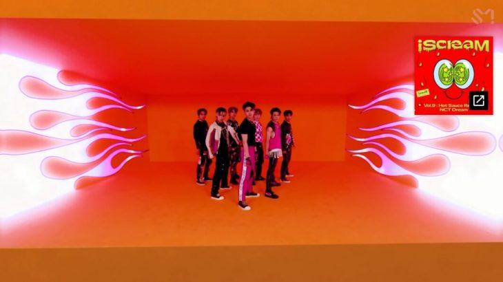 NCT DREAM ニューアルバム『Hot Sauce』のリミックスバージョンを公開