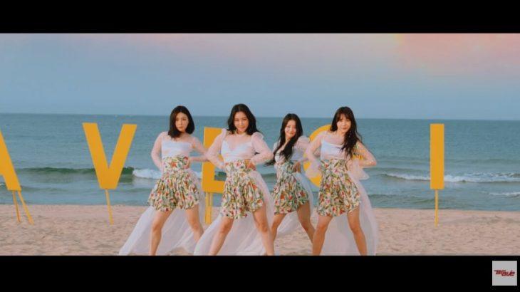 Brave Girls、5thミニアルバム「Summer Queen」のタイトル曲『Chi Mat Ba Ram』M/V予告映像を公開