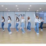 新人ガールズグループLIGHTSUM、デビュー曲『Vanilla』ダンス練習映像を公開