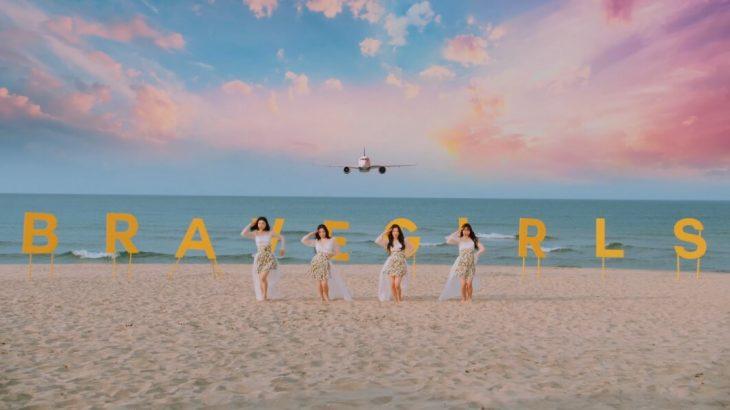 Brave Girls、5thミニアルバム「Summer Queen」のタイトル曲『Chi Mat Ba Ram』M/V公開