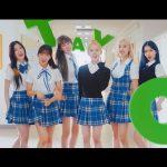 STAYC、1stミニアルバムのタイトル曲『STEREOTYPE』M/V公開