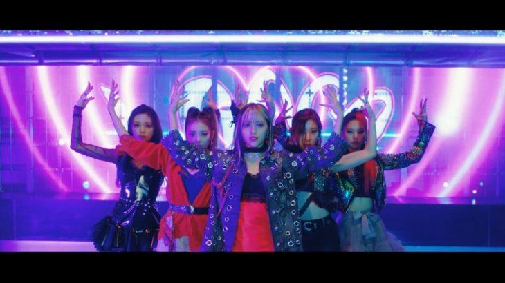 ITZY、1stフルアルバムのタイトル曲『LOCO』M/V公開