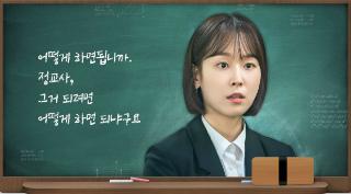 kpopdrama.info 韓国ドラマ ブラックドッグ