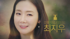 kpopdrama.info 韓国ドラマ ファーストキスだけ7回目